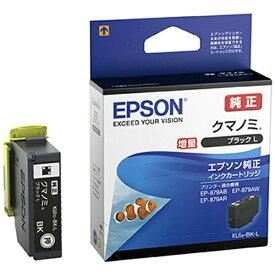 エプソン EPSON KUI-BK-L 純正プリンターインク Colorio(カラリオ) ブラック(増量)[クマノミ KUIBKL]【wtcomo】