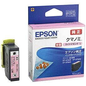 エプソン EPSON KUI-LM-L 純正プリンターインク Colorio(カラリオ) ライトマゼンタ(増量)[クマノミ KUILML]【wtcomo】