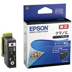 エプソン EPSON KUI-BK 純正プリンターインク Colorio(カラリオ) ブラック[クマノミ KUIBK]【wtcomo】