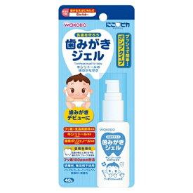 アサヒグループ食品 Asahi Group Foods にこピカ 歯みがきジェル【wtcool】