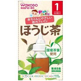 アサヒグループ食品 Asahi Group Foods 飲みたいぶんだけ ほうじ茶【wtbaby】