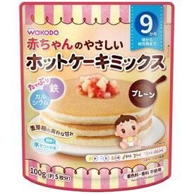 アサヒグループ食品 Asahi Group Foods 赤ちゃんのやさしいホットケーキミックス プレーン【wtbaby】