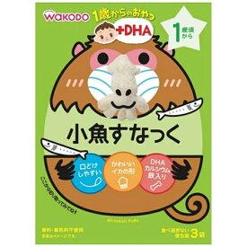 アサヒグループ食品 Asahi Group Foods 1歳からのおやつ+DHA 小魚すなっく 〔離乳食・ベビーフード〕【wtbaby】