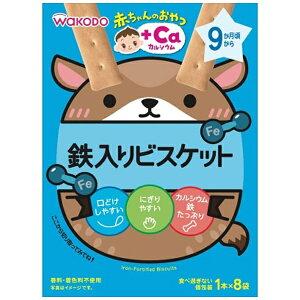 アサヒグループ食品 Asahi Group Foods 赤ちゃんのおやつ+Caカルシウム 鉄入りビスケット【wtbaby】
