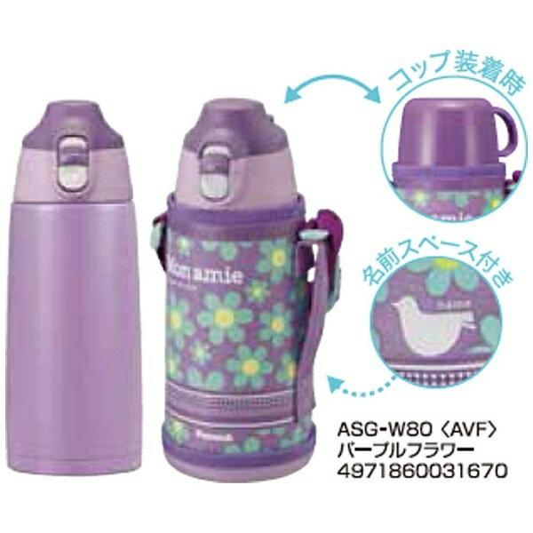 ピーコック Peacock ステンレスボトル 2WAYボトル(0.75L) ASGW80 パープルフラワー[ASGW80]