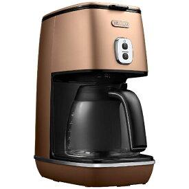 デロンギ Delonghi ICMI011J コーヒーメーカー ディスティンタコレクション スタイルコッパー[ICMI011J]