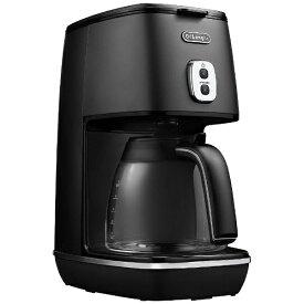 デロンギ Delonghi ICMI011J コーヒーメーカー ディスティンタコレクション エレガンスブラック[ICMI011J]