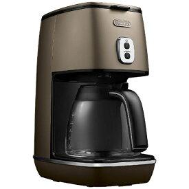 デロンギ Delonghi ICMI011J コーヒーメーカー ディスティンタコレクション フューチャーブロンズ[ICMI011J]