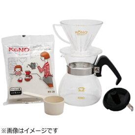 KONO コーノ 名門2人用 ドリッパーセット クリア MDN20[MDN20]