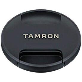 タムロン TAMRON レンズキャップ TAMRON(タムロン) CF95II [95mm]