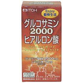 井藤漢方製薬 ITOH グルコサミン2000ヒアルロン酸 360粒【wtcool】