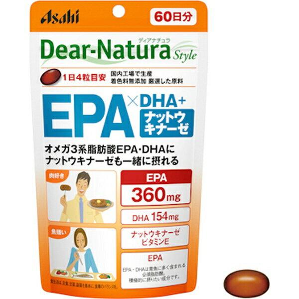 アサヒグループ食品 Dear-Natura(ディアナチュラ)ディアナチュラスタイル EPA×DHA+ナットウキナーゼ 60日分(240粒)〔栄養補助食品〕