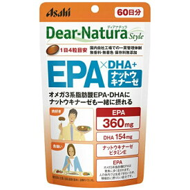 アサヒグループ食品 Asahi Group Foods Dear-Natura(ディアナチュラ)ディアナチュラスタイル EPA×DHA+ナットウキナーゼ 60日分(240粒)〔栄養補助食品〕【wtcool】