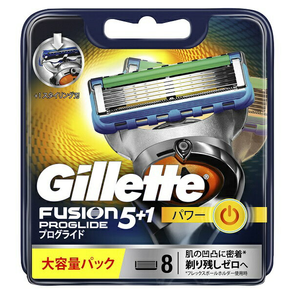 ジレット Gillette Gillette(ジレット) フュージョン 5+1 プログライド フレックスボール パワー 替刃 8個入 〔ひげそり〕