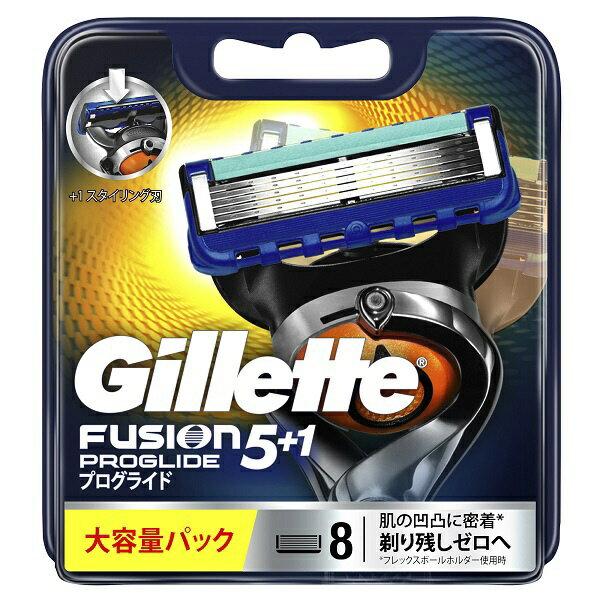 ジレット Gillette Gillette(ジレット) フュージョン 5+1 プログライド フレックスボール マニュアル 替刃 8個入 〔ひげそり〕