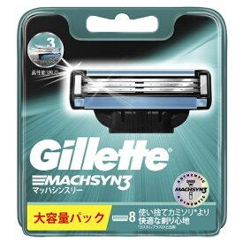ジレット Gillette Gillette(ジレット) マッハシンスリー 替刃 8個入 〔ひげそり〕