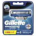 ジレット Gillette Gillette(ジレット) マッハシンスリーターボ 替刃 8個入 〔ひげそり〕[替え刃 髭剃り ヒゲソリ]…