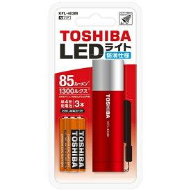 東芝 TOSHIBA KFL-403M-R 懐中電灯 レッド [LED /単4乾電池×3 /防水]