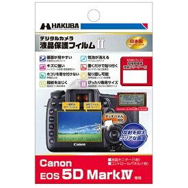 ハクバ HAKUBA 液晶保護フィルム MarkII(キヤノン EOS 5D Mark IV専用) DGF2-CAE5DM4[DGF2CAE5DM4]