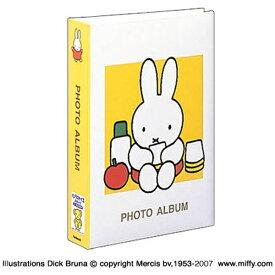 ナカバヤシ Nakabayashi ディック・ブルーナ 「ミッフィー」 1PLポケットアルバム((Lサイズ3段300枚収納/イエロー) 1PL-158-Y[1PL158Y]