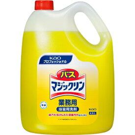 花王 Kao バスマジックリン 業務用 4.5L