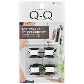 センチュリー Century Corporation 〔イヤホンジャックアクセサリー〕 ダブル吸盤ホルダー Q-Q キュー・キュー ホワイト CQQ-2WT