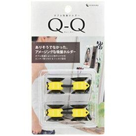 センチュリー Century Corporation 〔イヤホンジャックアクセサリー〕 ダブル吸盤ホルダー Q-Q キュー・キュー イエロー CQQ-2YL