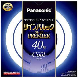 パナソニック Panasonic FHD40ECWL 二重環形蛍光灯(FHD) ツインパルックプレミア クール色 [昼光色][FHD40ECWL]