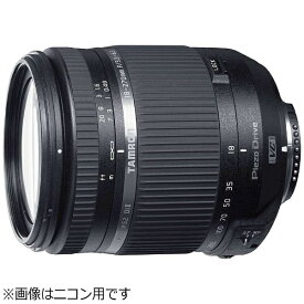 タムロン TAMRON カメラレンズ 18-270mm F/3.5-6.3 Di II VC PZD APS-C用 ブラック B008TS [キヤノンEF /ズームレンズ][B008TS]