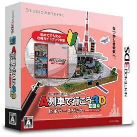 アートディンク ARTDINK A列車で行こう3D NEO ビギナーズパック【3DSゲームソフト】