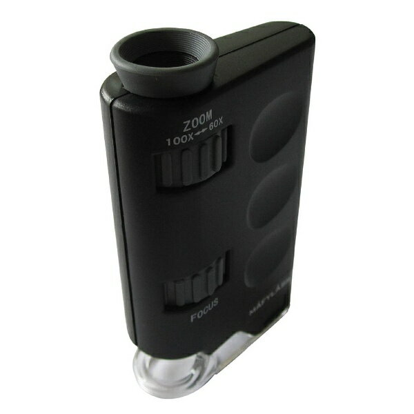 コンテック KONTEC ポータブル 顕微鏡 LP-48G【最大倍率100倍】[LP48G]