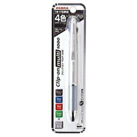 ゼブラ ZEBRA [多機能ペン] クリップ-オン マルチ1000 銀 (インキ色:黒・青・赤・緑+シャープ0.5mm) パック入 P-B4SA2-S