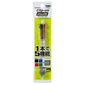 クリップオンマルチ [黒/赤/青/緑+シャープペンシル] 0.7mm 透明 P-B4SA1-C