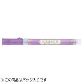 ゼブラ ZEBRA [水性マーカー] キラリッチ 紫 パック入 P-WKS18-PU