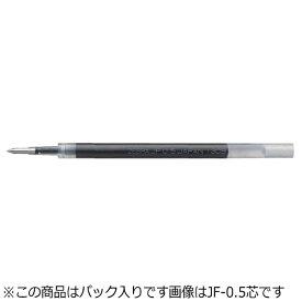 ゼブラ ZEBRA [ボールペン替芯] ジェルボールペン替芯 JF-1.0芯 黒 (ボール径:1.0mm) パック入1本 PRJF10-BK