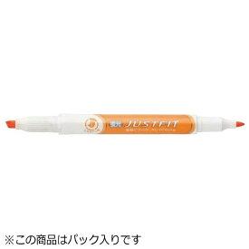 ゼブラ ZEBRA [蛍光ペン] ジャストフィット オレンジ パック入 PWKT17-OR PWKT17-OR
