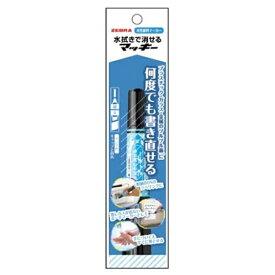 ゼブラ ZEBRA [水性マーカー] 水拭きで消せるマッキー 黒 パック入り P-WYT17-BK