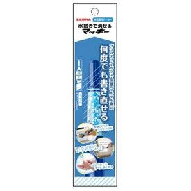 ゼブラ ZEBRA [水性マーカー] 水拭きで消せるマッキー 青 パック入り P-WYT17-BL
