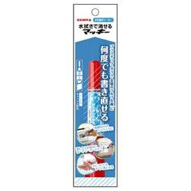 ゼブラ ZEBRA [水性マーカー] 水拭きで消せるマッキー 赤 パック入り P-WYT17-R
