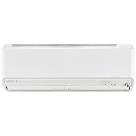 三菱 Mitsubishi Electric MSZ-ZW4017S-W エアコン 2017年 霧ヶ峰 Zシリーズ ウェーブホワイト [おもに14畳用 /200V][MSZZW4017SW+MUZZW401]