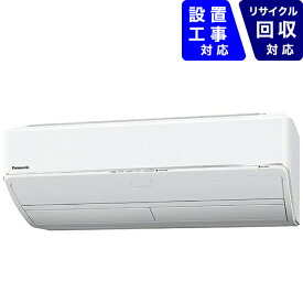 パナソニック Panasonic CS-X367C-W エアコン 2017年 Eolia(エオリア)Xシリーズ クリスタルホワイト [おもに12畳用 /100V][CSX367C]
