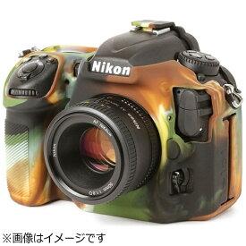 ディスカバード DISCOVERED イージーカバー ニコン D500用(カモフラージュ)