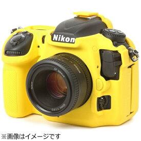 ディスカバード DISCOVERED イージーカバー ニコン D500用(イエロー)