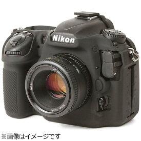 ディスカバード DISCOVERED イージーカバー ニコン D500用(ブラック)