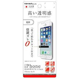 レイアウト rayout iPhone 7用 液晶保護フィルム 指紋防止 光沢 RT-P12F/A1