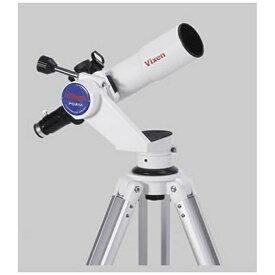 ビクセン Vixen A62SS 天体望遠鏡 ポルタ2 [屈折式 /スマホ対応(アダプター別売)][ポルタ2A62SS]