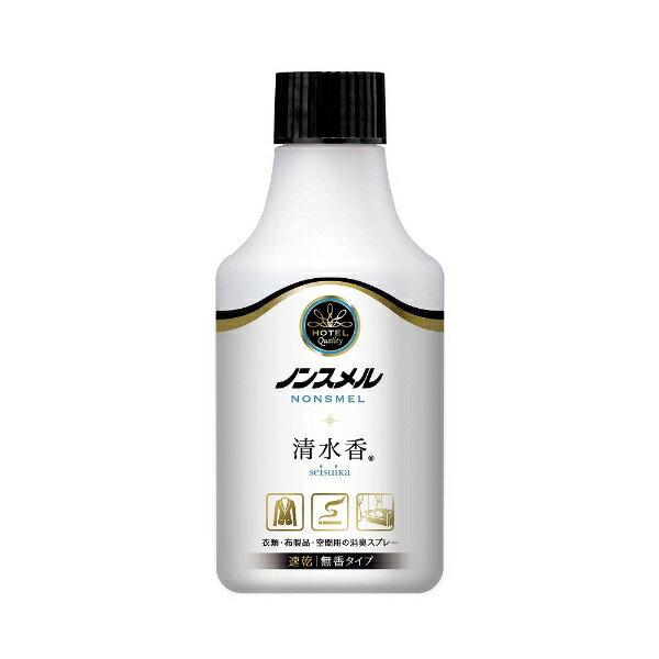 白元 ノンスメル清水香 衣類・布製品・空間用スプレー 無香 つけかえ (300ml)