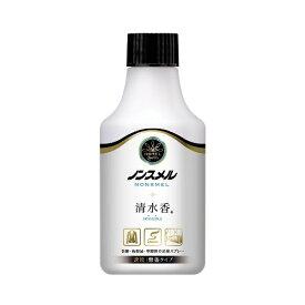 白元 ノンスメル清水香 衣類・布製品・空間用スプレー 無香 つけかえ (300ml)【wtnup】