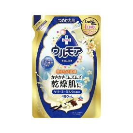 アース製薬 Earth ulmore(ウルモア) 保湿入浴液クリーミーミルク つめかえ用 480ml 〔入浴剤〕