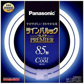 パナソニック Panasonic FHD85ECWL 二重環形蛍光灯(FHD) ツインパルックプレミア クール色 [昼光色][FHD85ECWL]
